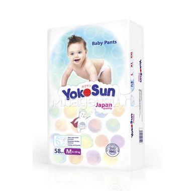 Yokosun Подгузники-трусики детские, M, 6-10 кг, 58шт.