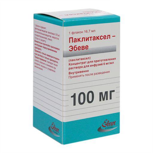Паклитаксел-Эбеве, 6 мг/мл, концентрат для приготовления раствора для инфузий, 16.7 мл, 1шт.