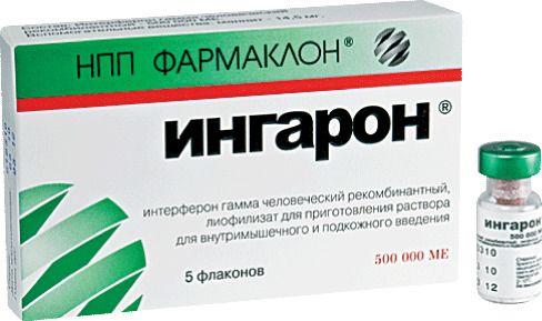 Ингарон, 500 тыс.МЕ, лиофилизат для приготовления раствора для внутримышечного и подкожного введения, 5шт.