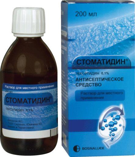 Стоматидин, 1 мг/мл, раствор для местного применения, 200 мл, 1шт.
