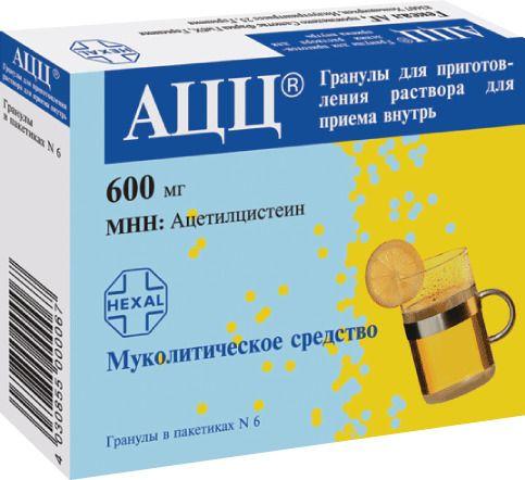 АЦЦ, 600 мг, гранулы для приготовления раствора для приема внутрь, 3 г, 6шт.