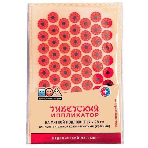Иппликатор Кузнецова Тибетский на мягкой подложке, 17х28 см, красный (для чувствительной кожи, магнитный), 1шт.