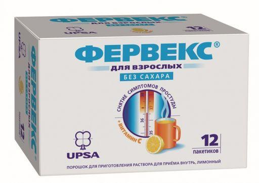 Фервекс, порошок для приготовления раствора для приема внутрь, лимонные без сахара, 4.95 г, 12шт.