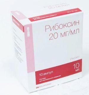 Рибоксин (для инъекций), 20 мг/мл, раствор для внутривенного введения, 10 мл, 10шт.