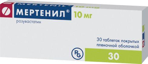 Мертенил, 10 мг, таблетки, покрытые пленочной оболочкой, 30шт.
