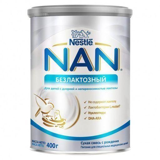 NAN безлактозный, для детей с рождения, смесь молочная сухая, 400 г, 1шт.