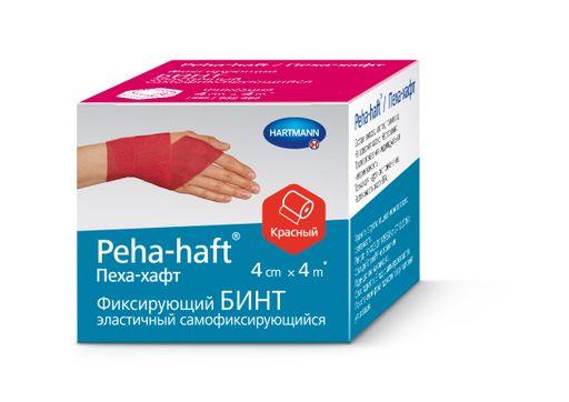 Peha-haft Бинт самофиксирующийся, 4смх4м, красного цвета, 1шт.