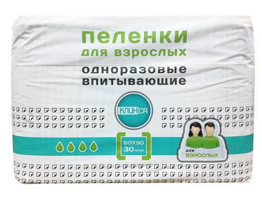 Клинса пеленки впитывающие для взрослых, 90 смx60 см, 30шт.