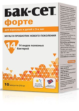 Бак-Сет Форте, 210 мг, капсулы, 10шт.