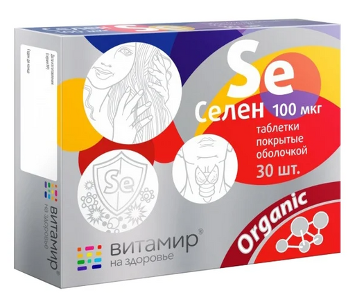 Селен Витамир, 100 мкг, таблетки, покрытые оболочкой, 30шт.