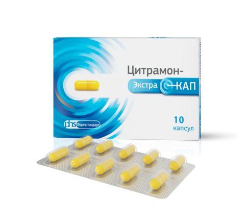 Цитрамон-Экстракап, капсулы, 10шт.