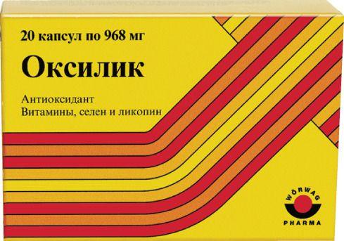 Оксилик, 968 мг, капсулы, 20шт.