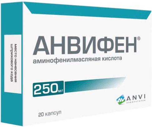 Анвифен, 250 мг, капсулы, 20шт.