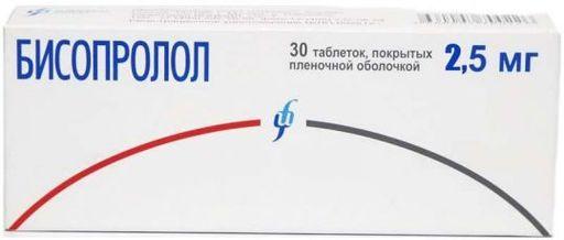 Бисопролол, 2.5 мг, таблетки, покрытые пленочной оболочкой, 30шт.
