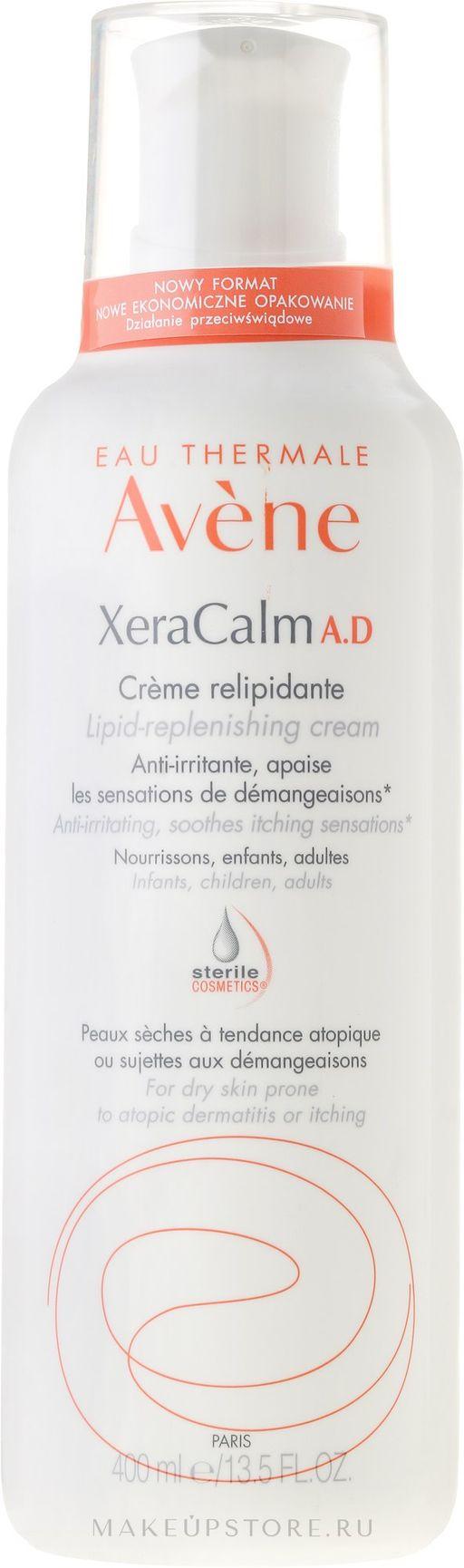 Avene XeraCalm A.D крем липидовосполняющий, крем, 400 мл, 1шт.