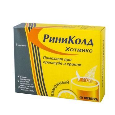 Риниколд ХотМикс, порошок для приготовления раствора для приема внутрь, лимон, 5 г, 5шт.