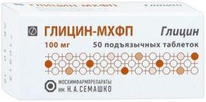 Глицин-МХФП, 0.1 г, таблетки подъязычные, 50шт.