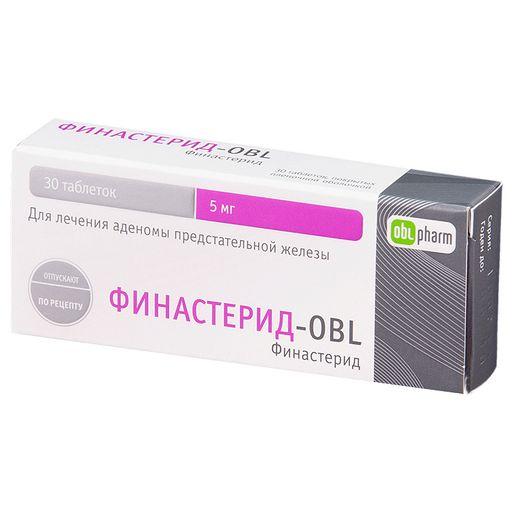 Финастерид-OBL, 5 мг, таблетки, покрытые пленочной оболочкой, 30шт.
