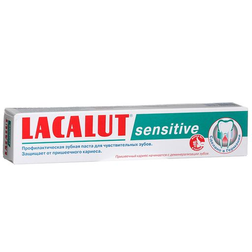 Lacalut Sensitive Зубная паста, паста зубная, 50 г, 1шт.