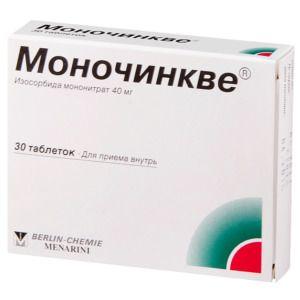 Моночинкве, 40 мг, таблетки, 30шт.