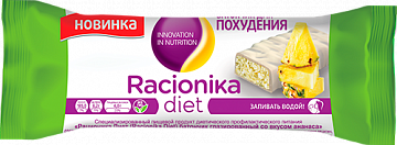 Racionika Diet батончик, со вкусом ананаса, 60 г, 1шт.