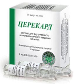 Церекард, 50 мг/мл, раствор для внутривенного и внутримышечного введения, 2 мл, 10шт.