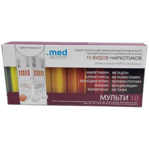 Тест на наркотики ИммуноХром-10-Мульти-Экспресс, тест-полоска, 1шт.