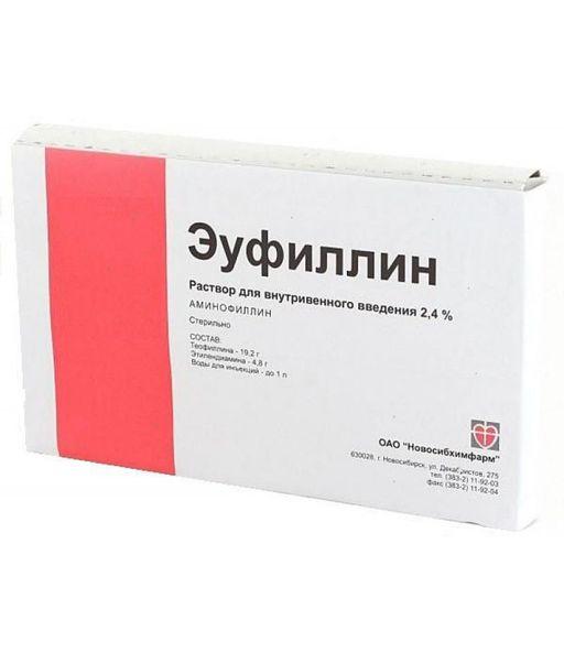 Эуфиллин, 24 мг/мл, раствор для внутривенного введения, 5 мл, 10шт.