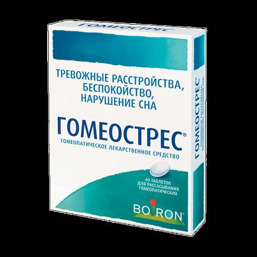 Гомеострес, таблетки для рассасывания гомеопатические, 40шт.