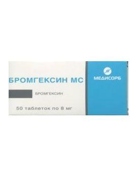 Бромгексин МС, 8 мг, таблетки, 50шт.