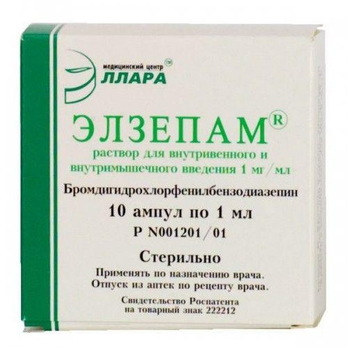 Элзепам, 1 мг/мл, раствор для внутривенного и внутримышечного введения, 1 мл, 10шт.