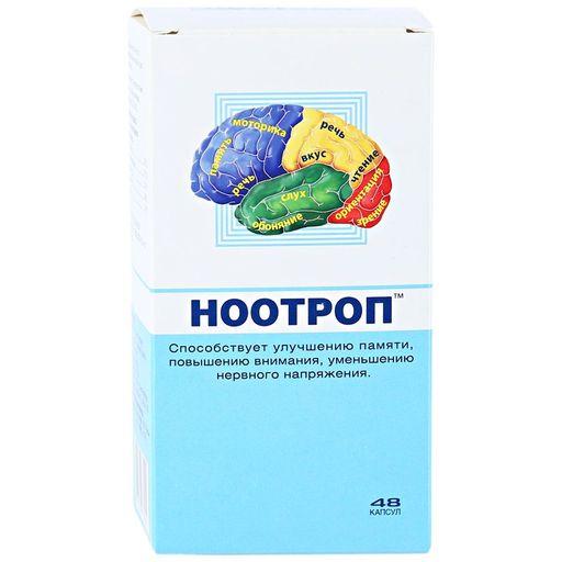 Ноотроп, 0.4 г, капсулы, 48шт.