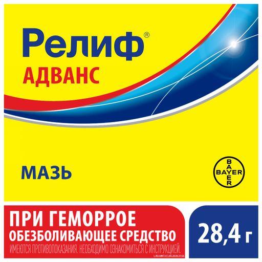 Релиф Адванс, 20%, мазь для ректального и наружного применения, 28.4 г, 1шт.