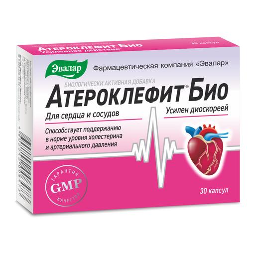 Атероклефит БИО, 250 мг, капсулы, 30шт.