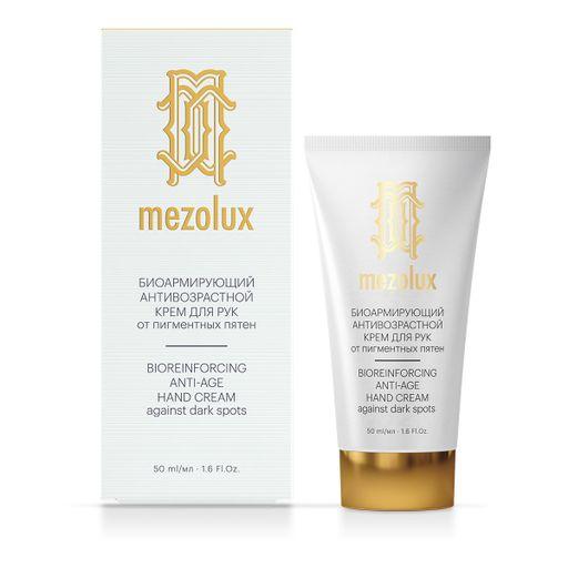Librederm Mezolux Биоармирующий крем для рук от пигментных пятен, крем для рук, 50 мл, 1шт.