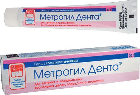 Метрогил Дента, гель стоматологический, 20 г, 1шт.