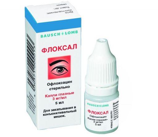 Флоксал, 0.3%, капли глазные, 5 мл, 1шт.