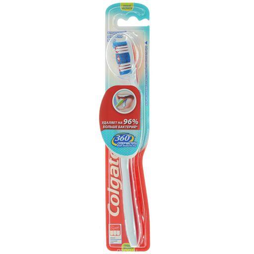 Colgate 360 Суперчистота Зубная щетка средняя, щетка зубная, 1шт.