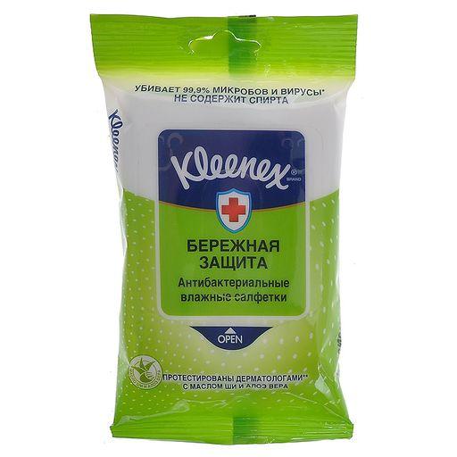 Kleenex Салфетки влажные антибактериальные, салфетки влажные, 10шт.