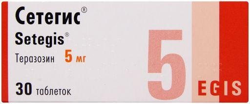 Сетегис, 5 мг, таблетки, 30шт.
