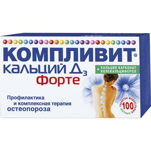 Компливит кальций Д3 форте (мята), 500мг+400МЕ, таблетки жевательные, кальций + витамин Д3, 100шт.