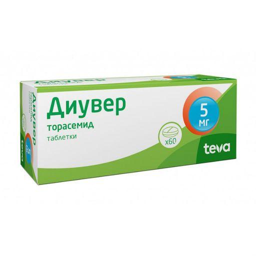 Диувер, 5 мг, таблетки, 60шт.