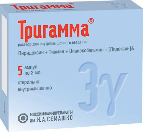 Тригамма, раствор для внутримышечного введения, 2 мл, 5шт.