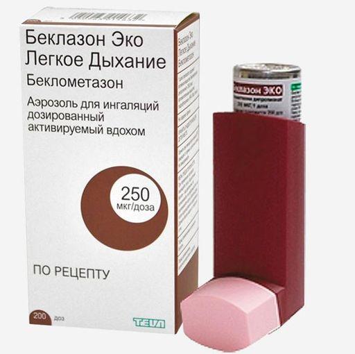 Беклазон Эко Легкое Дыхание, 250 мкг/доза, 200 доз, аэрозоль для ингаляций, активируемый вдохом (легкое дыхание), 1шт.
