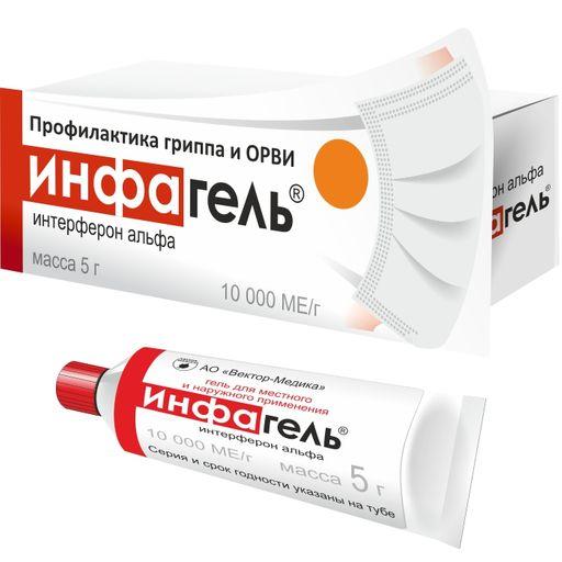 Инфагель, 10000 МЕ/г, гель для местного и наружного применения, 5 г, 1шт.