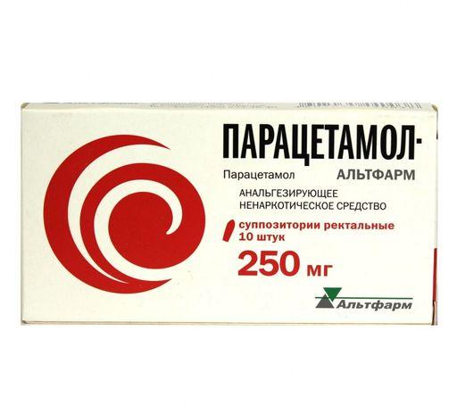 Парацетамол-Альтфарм, 250 мг, суппозитории ректальные, 10шт.