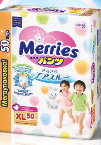 Подгузники-трусики детские Merries, 12-22 кг, р. XL, 50шт.