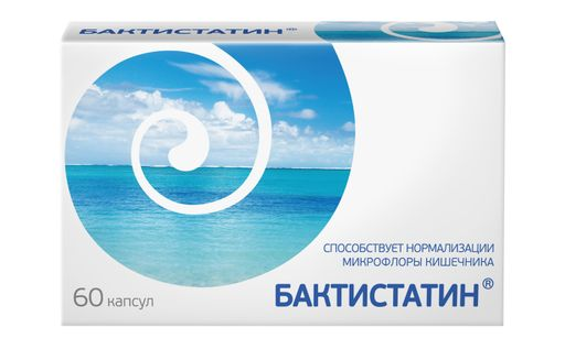Бактистатин, 0.5 г, капсулы, 60шт.