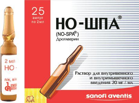 Но-шпа, 20 мг/мл, раствор для внутривенного и внутримышечного введения, 2 мл, 25шт.