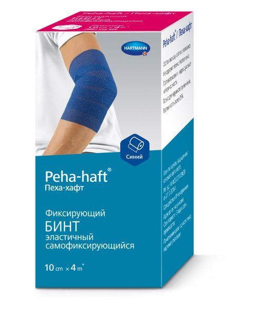 Peha-haft Бинт самофиксирующийся, 10смх4м, синего цвета, 1шт.